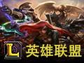 英雄联盟LOL 4.0.7